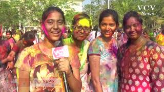 Holi Celebrations At Sri Vishnu College Bhimavaram 02 03 2018 - vcv news