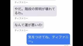 HOOKED:彼女はどこ?(パート2)のデモ http://www.macotakara.jp/blog...