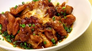 How To Make Spicy Cheesy Chicken / ピリ辛チーズチキン美味っ!