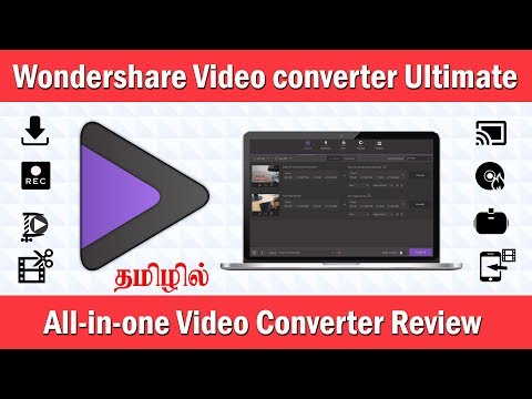 Wondershare Video Converter Ultimate Review | Best All-in-one Video Converter for any video formats