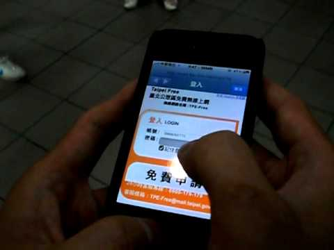 Sogi.com.tw手機王@「Taipei Free」上網服務操作示範
