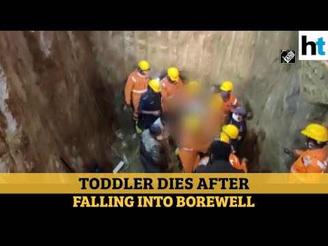 Telangana: 3-year-old boy, who fell into a borewell, found dead