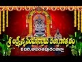 Kadiri Lakshmi Narasimha Swamy Kalyanotsavam Celebrations Live - 2015
