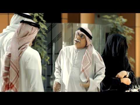 Abu Dhabi Judicial Department  TVC - دائرة القضاء أبوظبي - شهادة الزور