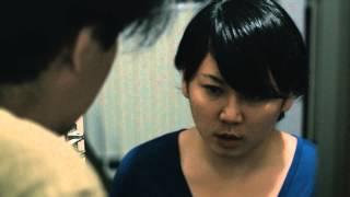 私は渦の底から(予告) 監督:野本梢 出演:橋本紗也加/岡村いずみ/長...