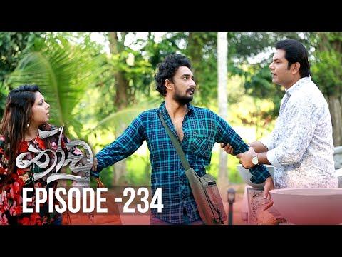 Download Thoodu | Episode 234 - (2020-01-09) | ITN