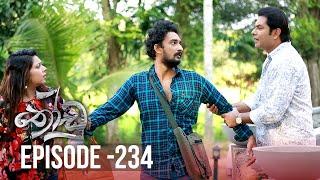 Thoodu | Episode 234 - (2020-01-09) | ITN Thumbnail