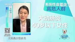 《生活圈》 20210113| CCTV - YouTube