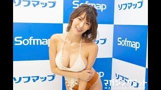 ミス・インターナショナル2016日本大会ファイナリストに選ばれた奈月セ...
