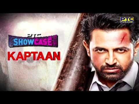 GIPPY GREWAL & MONICA GILL in PTC Showcase | Kaptaan Starcast | Interview | PTC Punjabi