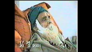 Download Yogi Ramsuratkumar Mahasamadhi 20th Feb 2001 - Part #1 MP3 song and Music Video