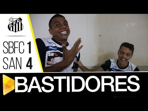 São Bernardo 1 x 4 Santos | BASTIDORES | Paulistão (12/03/17)
