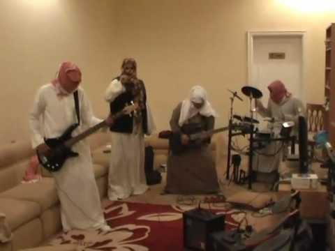 Futureal by The Terrorist Band