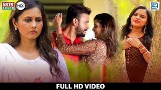 Kajal Prajapati New Bewafa Song Preet Per Gha Full HD VIDEO Latest Gujarati Song 2018