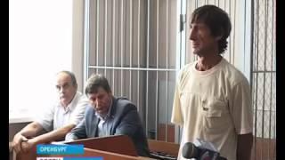 видео Ответственность за лжесвидетельство по УК РФ