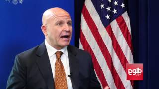 گفتوگو با مشاور امنیت ملی امریکا در بارۀ وضعیت افغانستان
