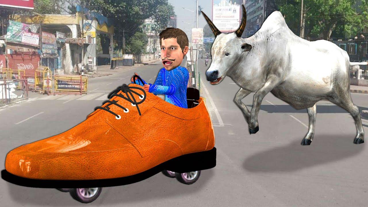 जूता कार बुल हमला Shoe Car Bull Attack Comedy Video हिदी कहानिय Hindi Kahaniya Stories Funny Video