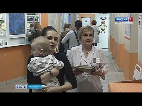 Неделя иммунизации проходит в детской поликлинике Петрозаводска