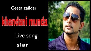 Geeta zaildar:khandani munda Live Full song( Sair)Latest song 2019