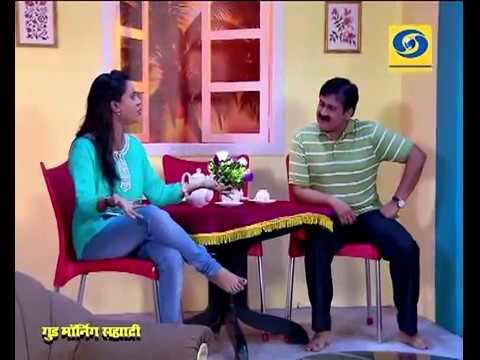 Good Morning Sahyadri - 18 February 2018 - गुड मॉर्निंग सह्याद्री