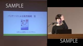 第83回商業界ゼミナールDVD・CD 鈴鹿可奈子 サンプル