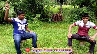 Faisa Geci Mainka Chipay | bangladeshi new funny video 2018 | Sayem Music Production