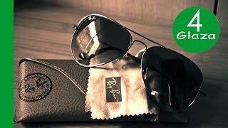 Производство брендовых солнечных очков - как это происходит?(, 2014-07-16T12:22:31.000Z)