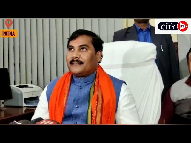 अफसरशाही पर भड़के खनन एवं भूतत्व  मंत्री जनक राम