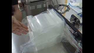 진공포장기 AZ-450-E 모델로 반도체 부품 Wafe…