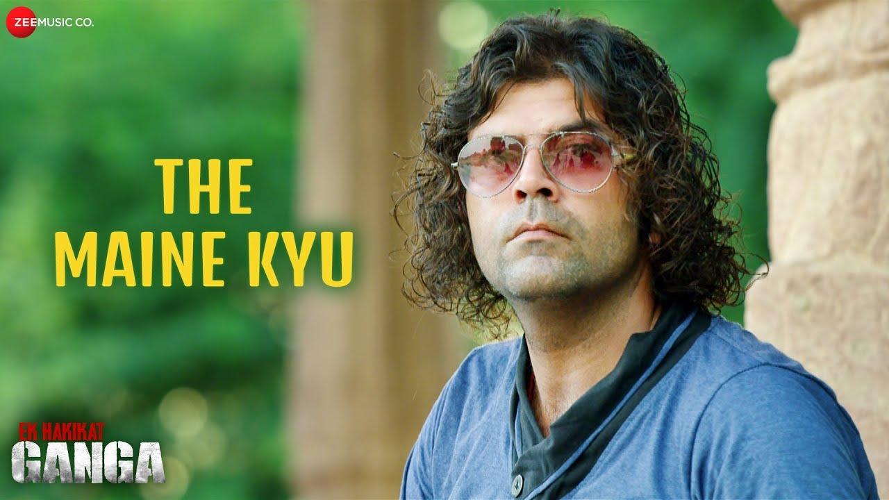 The Maine Kyu | Ek Hakikat Ganga | Rachna & Ritesh | Richa Sharma & Jitendra