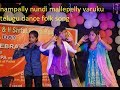 nampally nundi mallepelly varuku telugu dance folk song నాంపల్లి టేషన్
