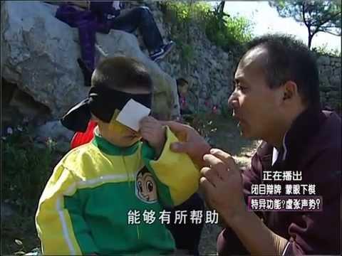 China's Super Powers third eye development Part 1 on Changsha TV X-files - Master Wang Jiuyu -中国超能力