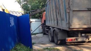 Сдать металлолом  Житомир(Сдать металлолом для переработки г. Житомир. Вывоз нашим транспортом. http://ukrmetallolom.com.ua/priem-metalloloma-zhitomir., 2016-08-05T08:21:24.000Z)