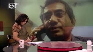 ড. মিজানুর শেরে বাংলা হলে গিয়ে এতোটা শান্ত কিভাবে ছিলেন ? | Ekattor journal | Ekattor Tv