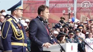 В Туле прошел парад Победы
