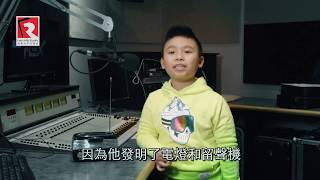 Little DJ #1 鄭景軒 Kingsley