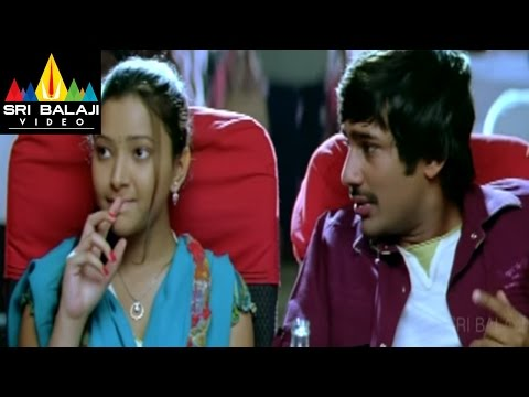 Kotha Bangaru Lokam Movie Theater Scene | Varun Sandesh, Swetha Basu | Sri Balaji Video