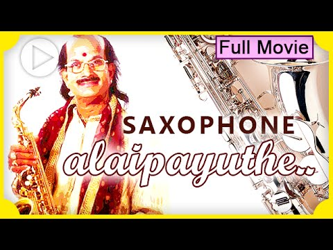 Thrilling Saxophone Concert by Dr. Kadri Gopalnath Full Lenghth Movie
