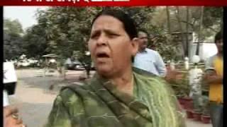 Rabri Devi speaks on Sadhu Yadav.