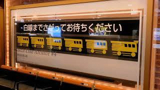 東京地下鉄(東京メトロ)銀座線上野駅の列車接近標示器