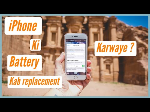 Apple Iphone Battery Replacement | Iphone Battery Replacement