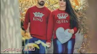 يا اول عشك وحب من صدك😻💚/عباس الامير/رمزيات كبلات تصخيمي&طلب من صديقه/😻🎷