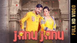 JANU-JANU (Full HD) | MISS NEELAM & DILRAJ | New Punjabi Songs 2018 | AMAR AUDIO
