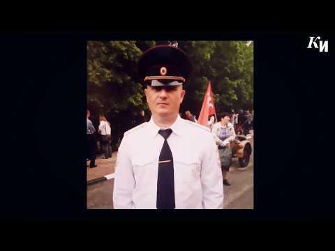 Капитан Катыхин. Позор полиции или герой?
