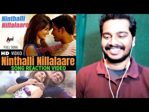 Ninthalli Nillalaare Song #REACTION Video   Chakravyuha   Puneeth Rajkumar, Rachitha Ram   Oye Pk  