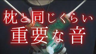 ASMR   穴狭めの奥行き耳かき / 巻コルク + 重厚な筒   H5 thumbnail