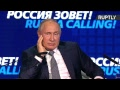 Putin speaks at 'Russia Calling' Forum (Streamed live)