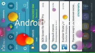 как сделать SMS атаку _ SMS Bomber на Android устройстве _ AnonYunus