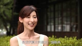 大久保麻梨子-七夕是個許願的日子 大久保麻梨子 動画 20