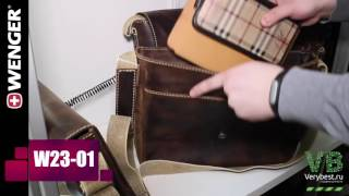 видео Дорожные кожаные сумки Wenger